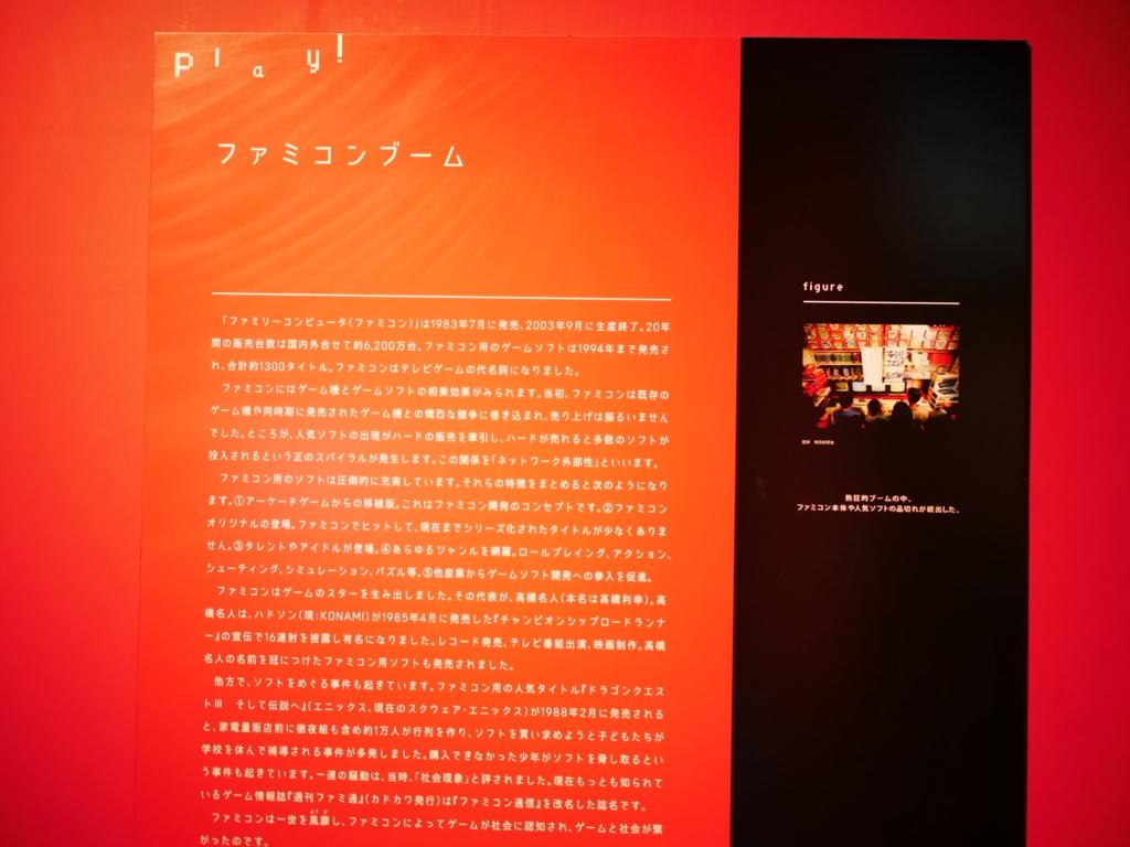 f:id:Imamura:20170217120336j:plain:h150