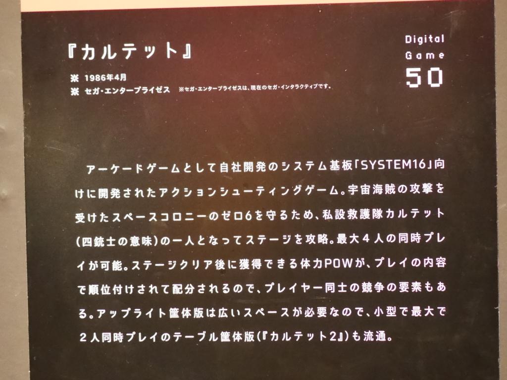 f:id:Imamura:20170217120547j:plain