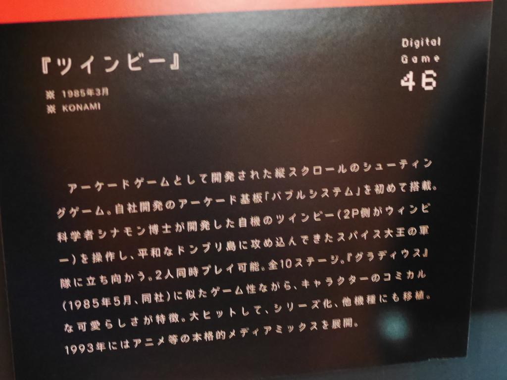 f:id:Imamura:20170217120602j:plain:h150