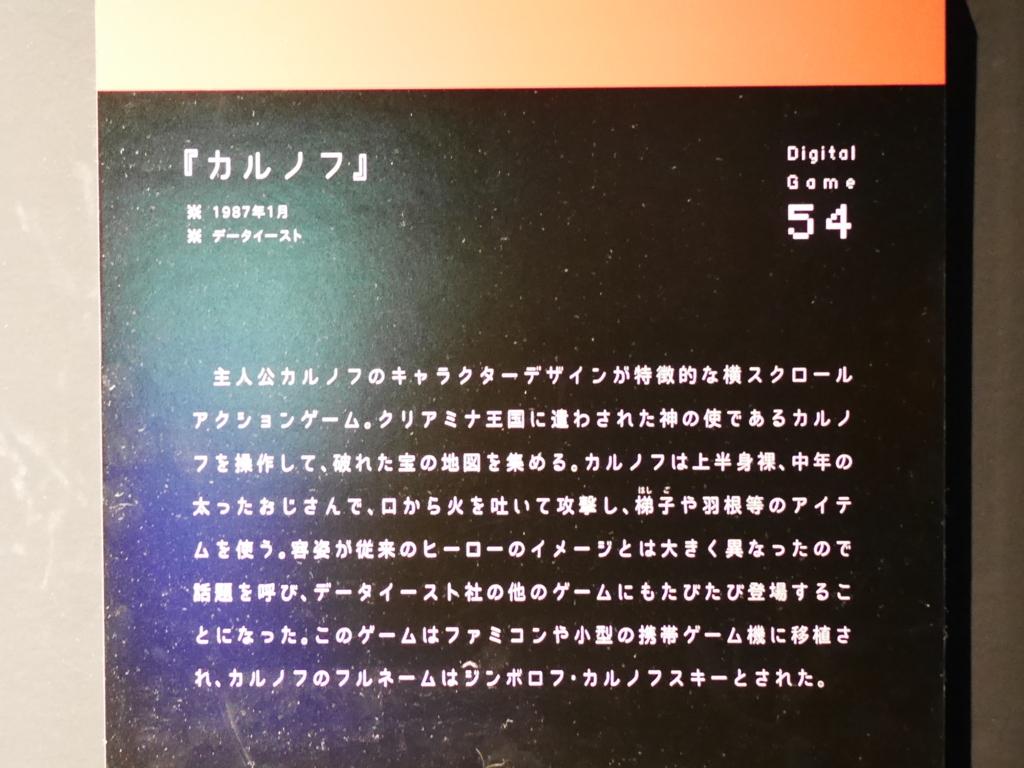 f:id:Imamura:20170217120619j:plain:h150