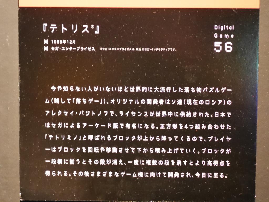 f:id:Imamura:20170217123039j:plain