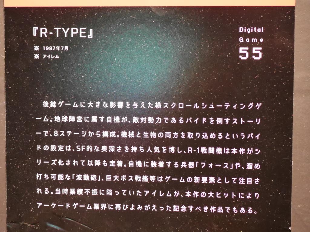 f:id:Imamura:20170217125123j:plain:h150