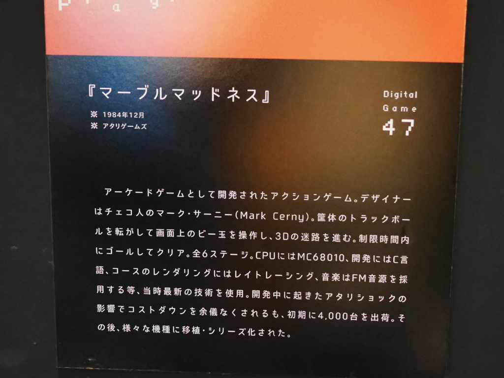f:id:Imamura:20170217125155j:plain