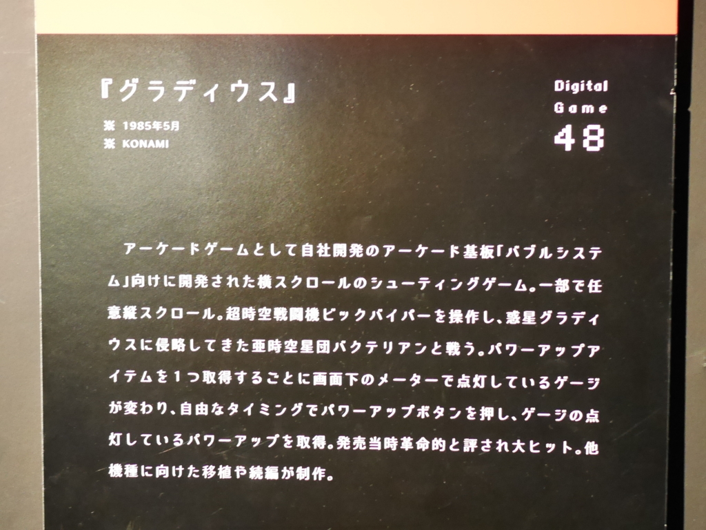 f:id:Imamura:20170217125220j:plain
