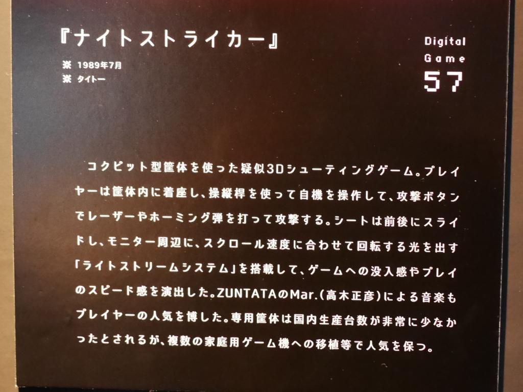 f:id:Imamura:20170217131150j:plain:h150