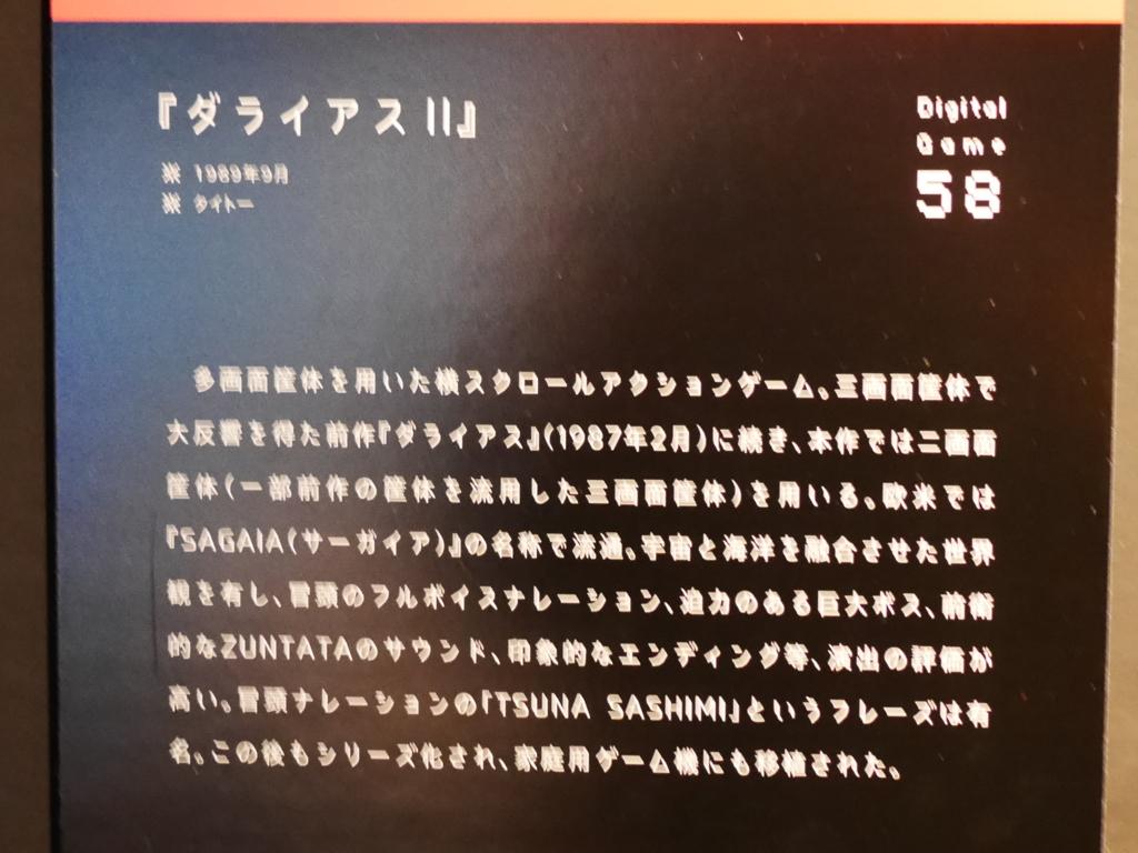 f:id:Imamura:20170217131155j:plain:h150