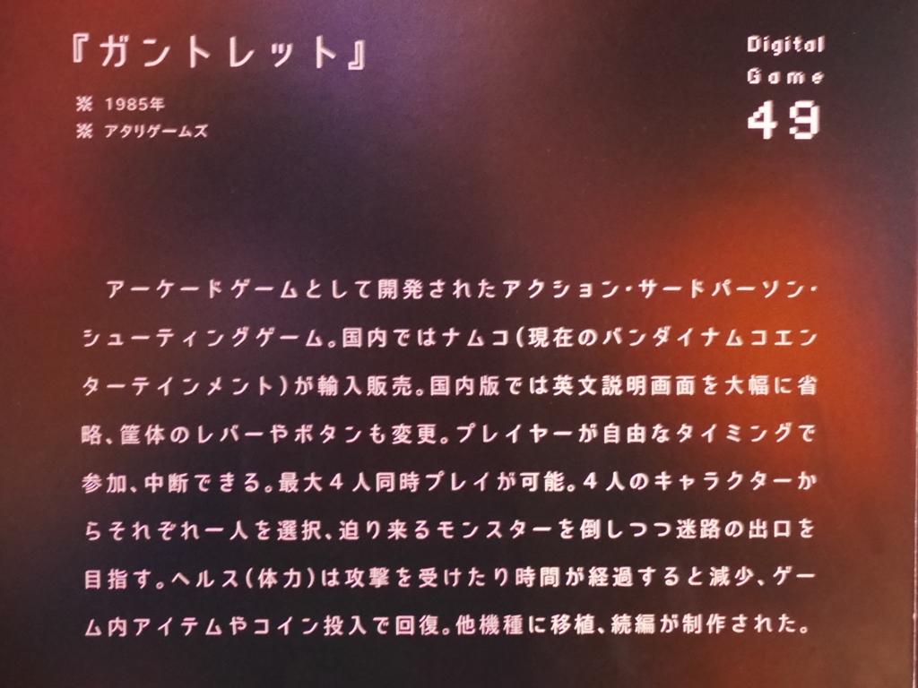 f:id:Imamura:20170217131204j:plain:h150