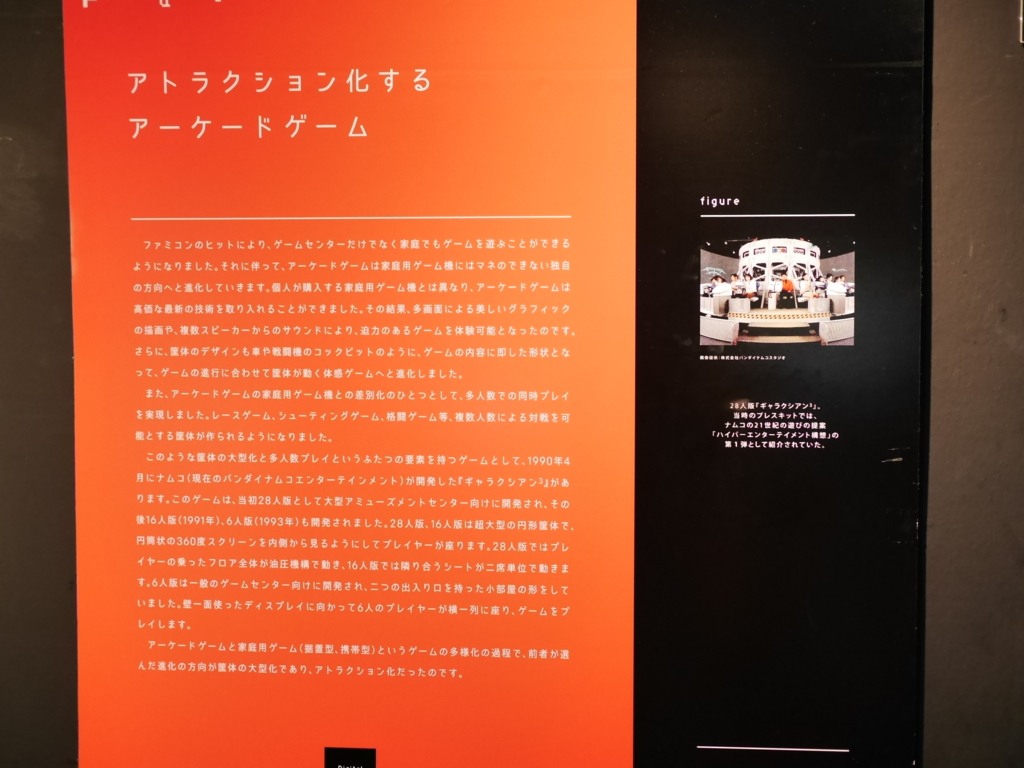f:id:Imamura:20170217131217j:plain:h150