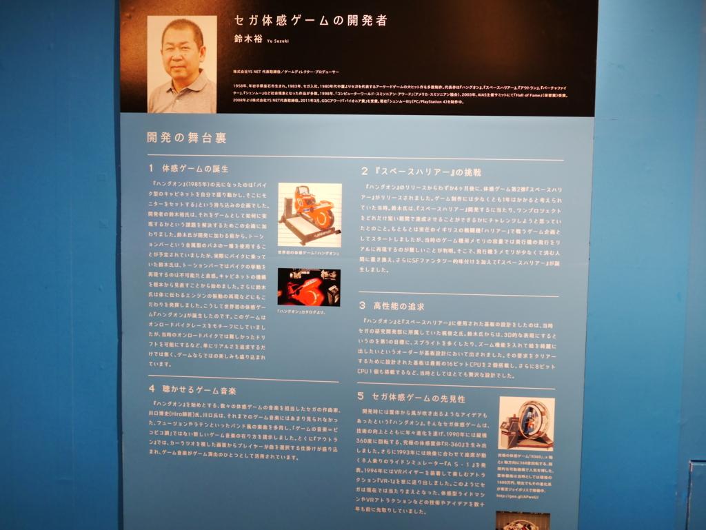 f:id:Imamura:20170217133433j:plain:h150