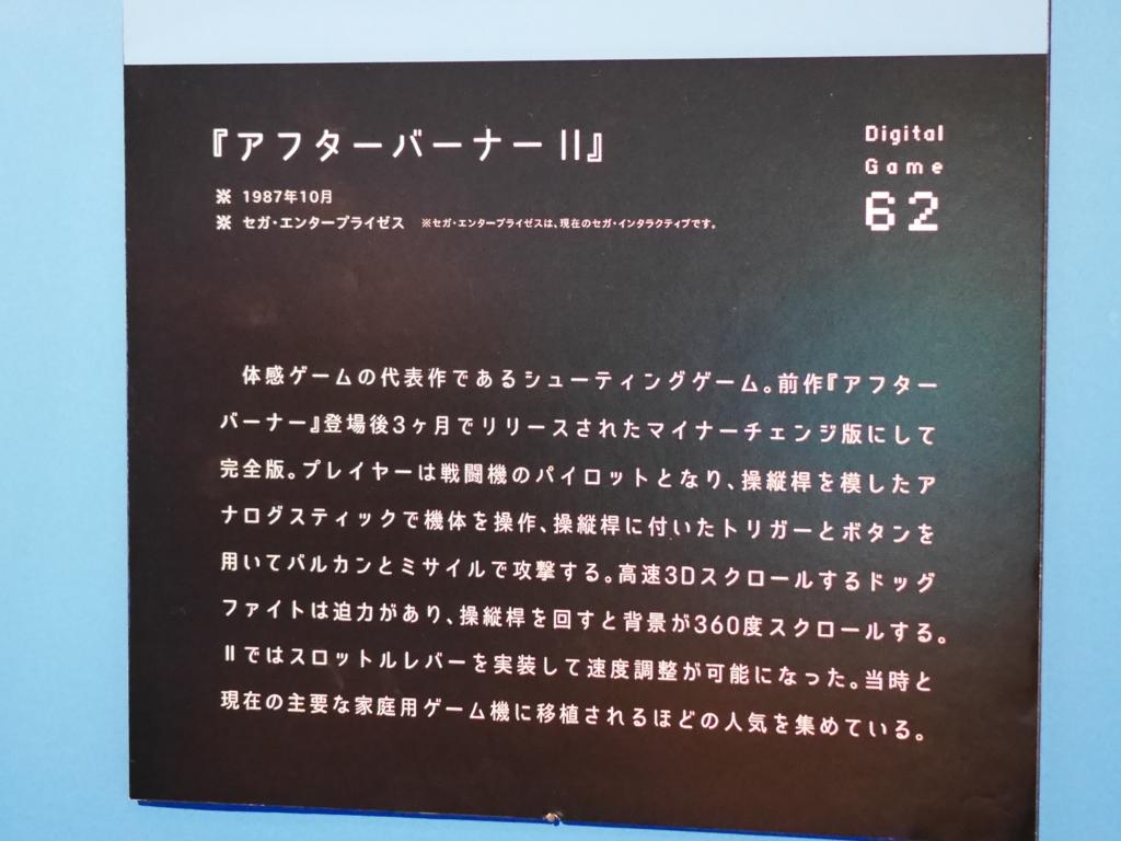 f:id:Imamura:20170217133513j:plain