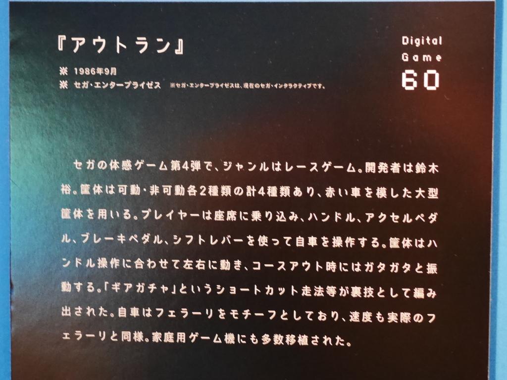 f:id:Imamura:20170217133536j:plain