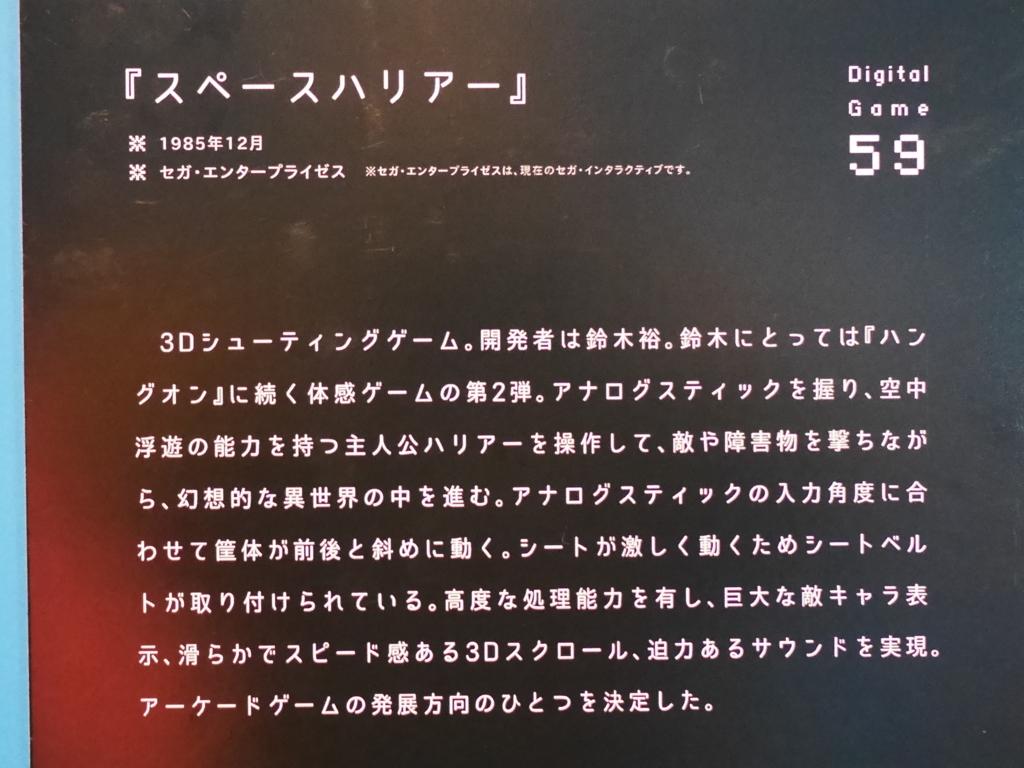 f:id:Imamura:20170217133548j:plain:h150