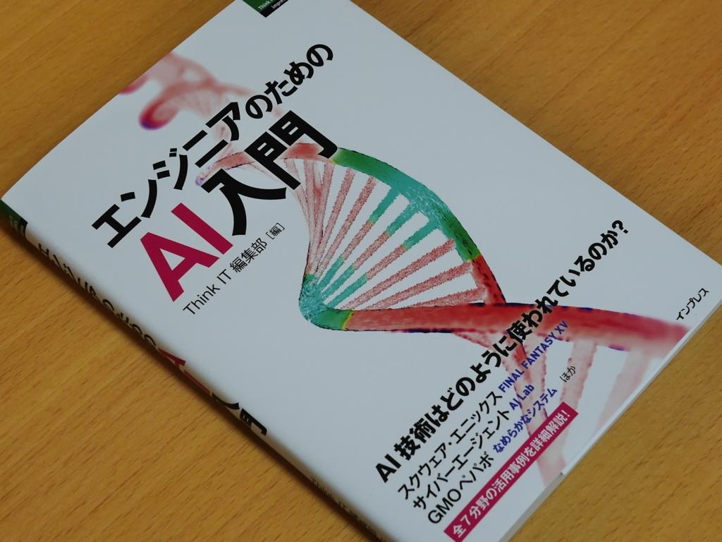 f:id:Imamura:20170707173105j:plain