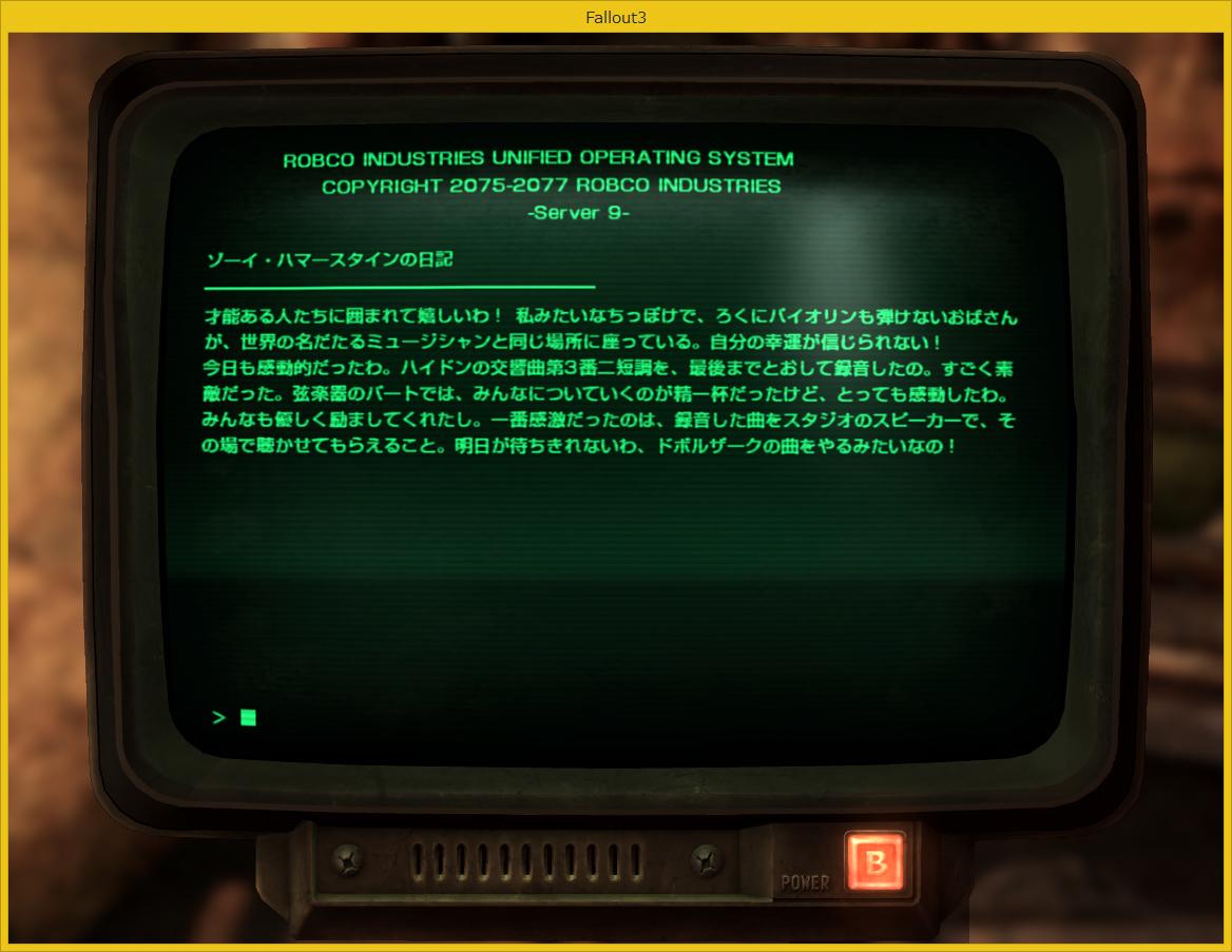 f:id:Imamura:20170713104356j:plain
