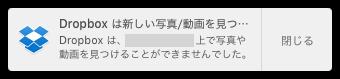 f:id:Imamura:20170803154258p:plain