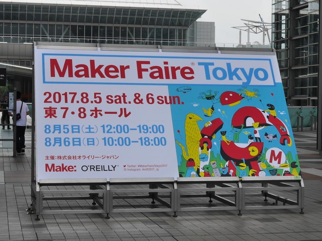 f:id:Imamura:20170805100411j:plain