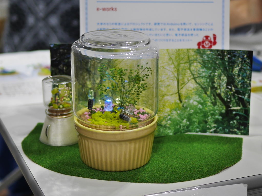 f:id:Imamura:20170805132152j:plain:h150