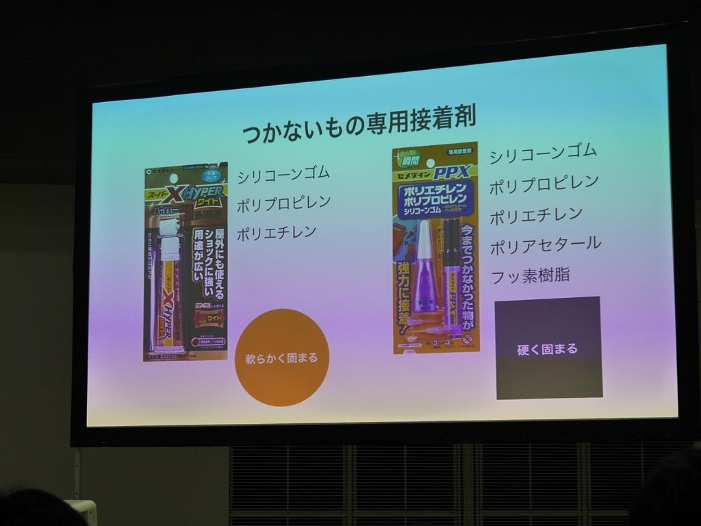 f:id:Imamura:20170806125044j:plain:h150