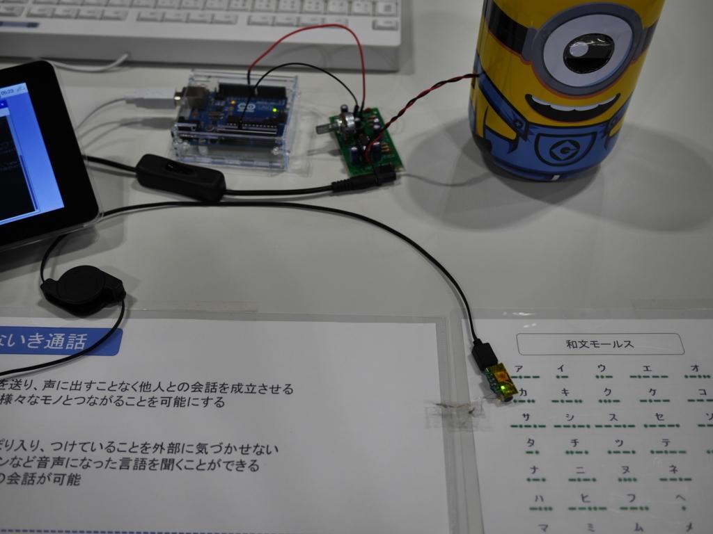 f:id:Imamura:20170806132354j:plain:h150