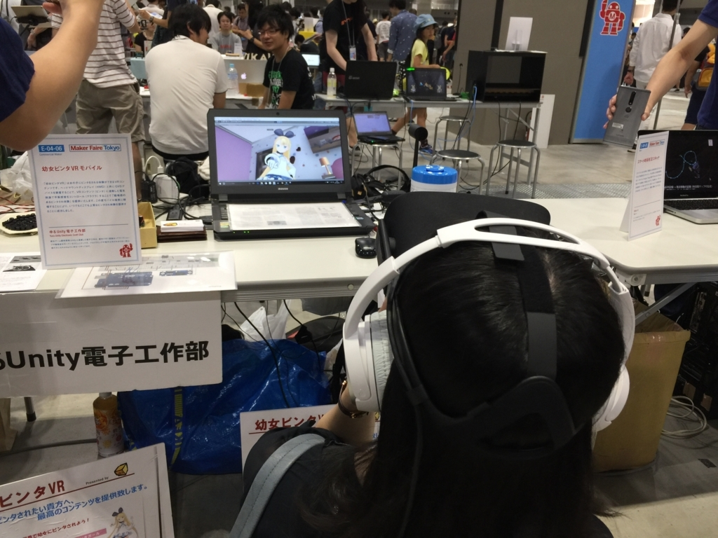 f:id:Imamura:20170806133411j:plain:h150