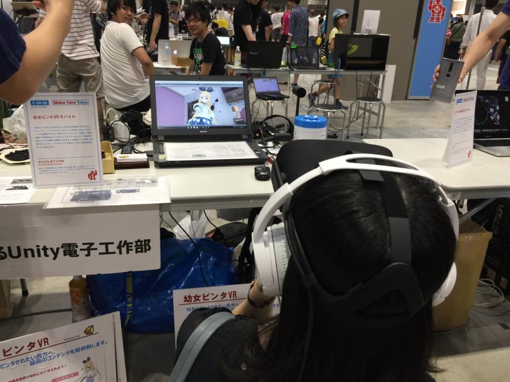 f:id:Imamura:20170806133412j:plain:h150