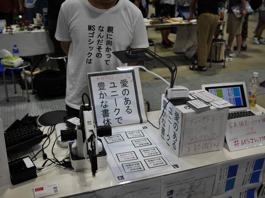 f:id:Imamura:20170806135534j:plain:h150