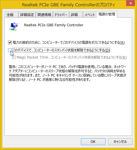f:id:Imamura:20171107191929p:plain