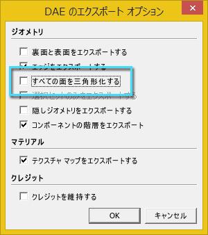 f:id:Imamura:20171111235431p:plain