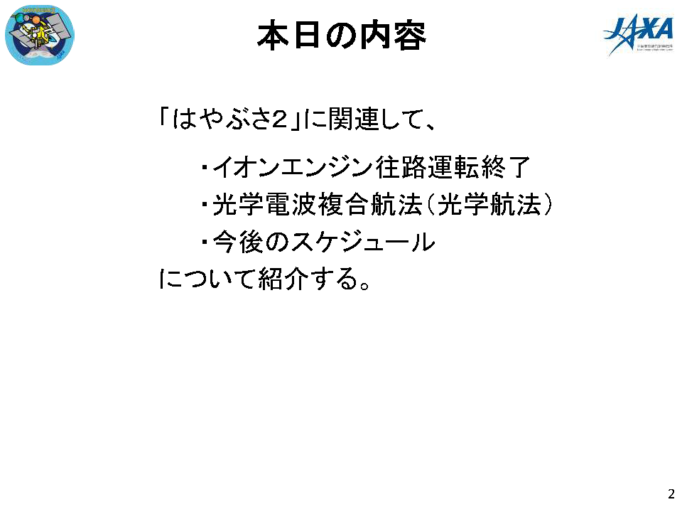 f:id:Imamura:20180607122552p:plain
