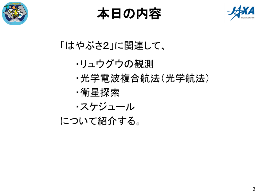 f:id:Imamura:20180614121424p:plain