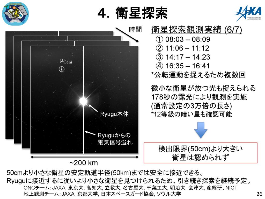 f:id:Imamura:20180614121448p:plain