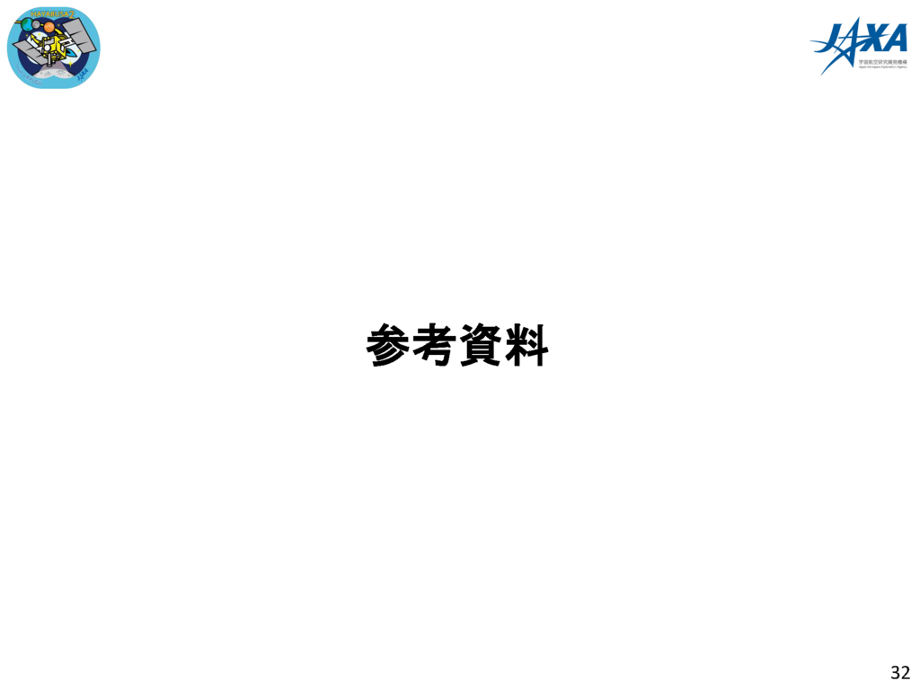f:id:Imamura:20180614121454p:plain