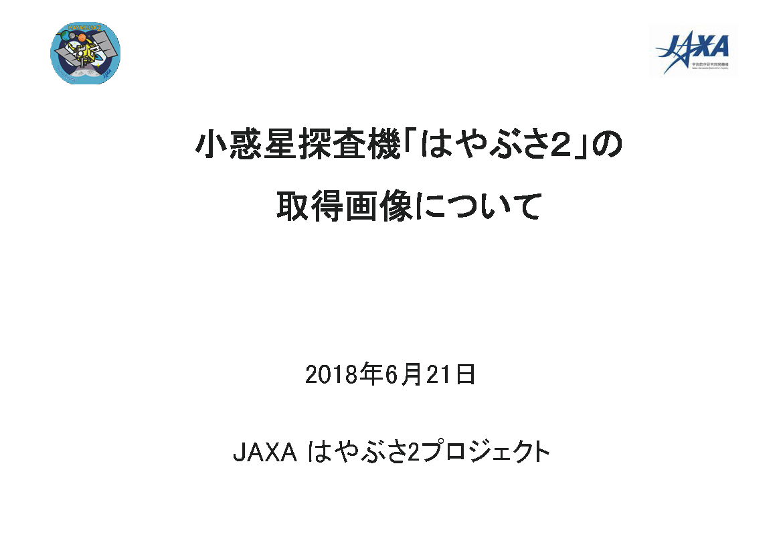 f:id:Imamura:20180621135249p:plain