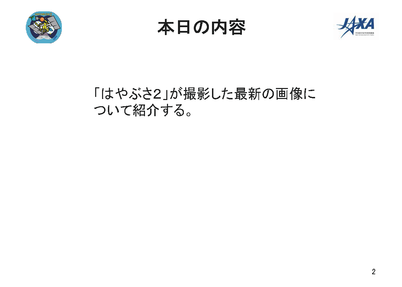 f:id:Imamura:20180621135250p:plain