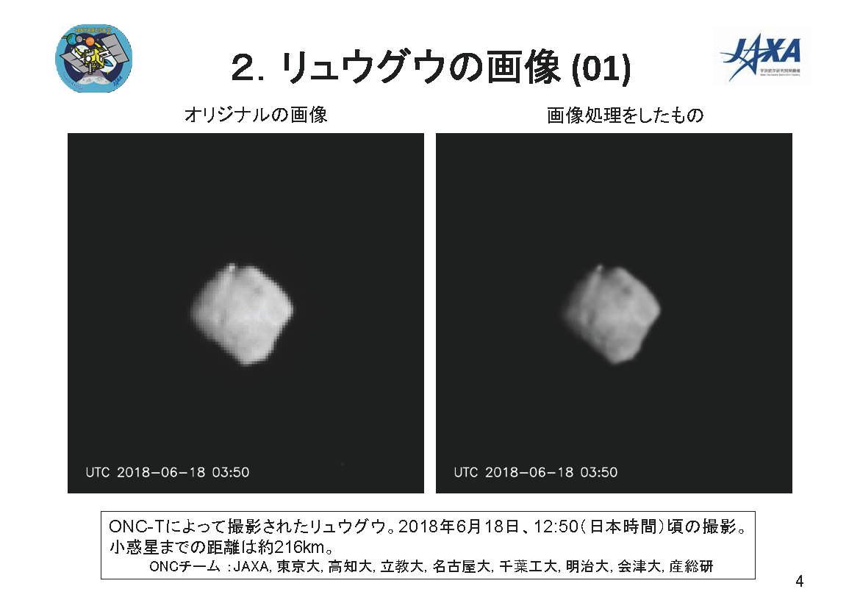 f:id:Imamura:20180621135252p:plain