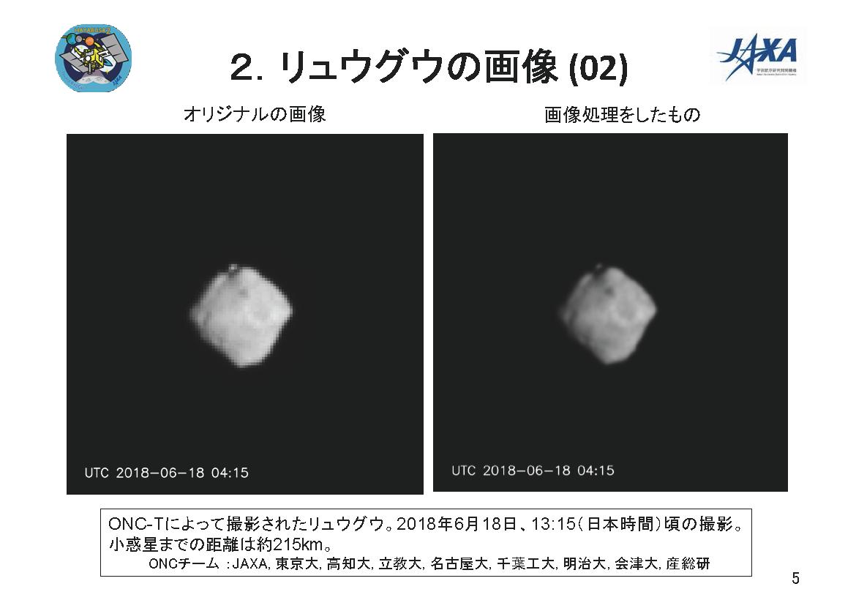 f:id:Imamura:20180621135253p:plain