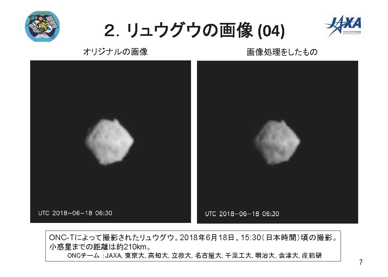 f:id:Imamura:20180621135255p:plain