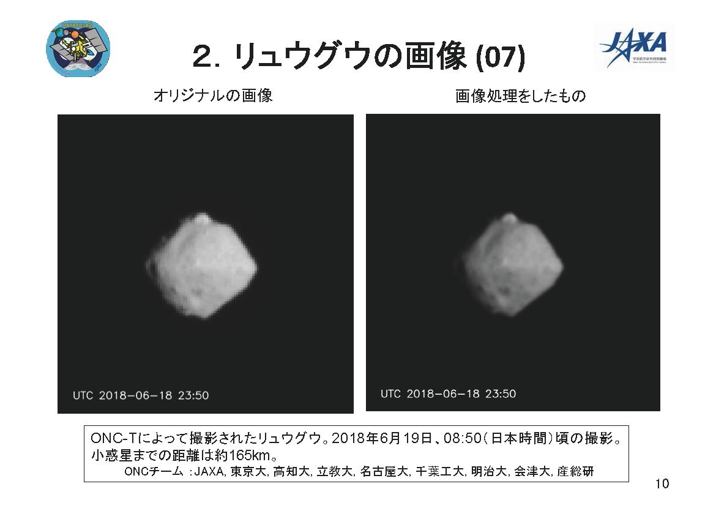 f:id:Imamura:20180621135258p:plain