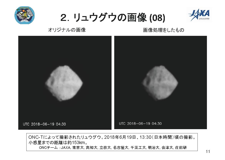f:id:Imamura:20180621135259p:plain