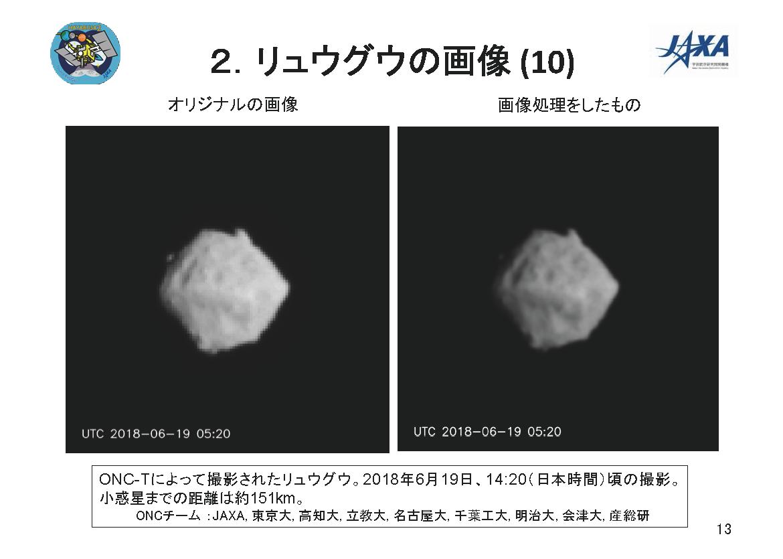 f:id:Imamura:20180621135301p:plain