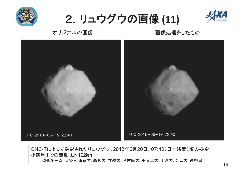 f:id:Imamura:20180621135302p:plain