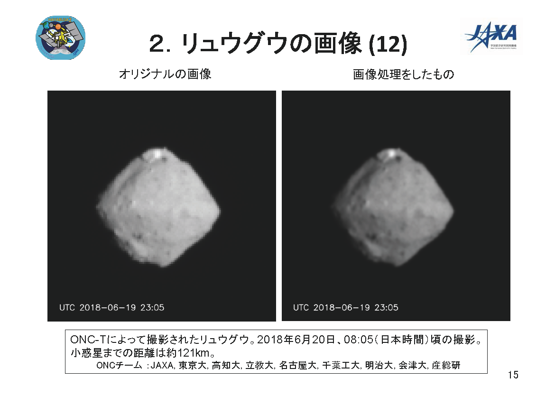 f:id:Imamura:20180621135303p:plain