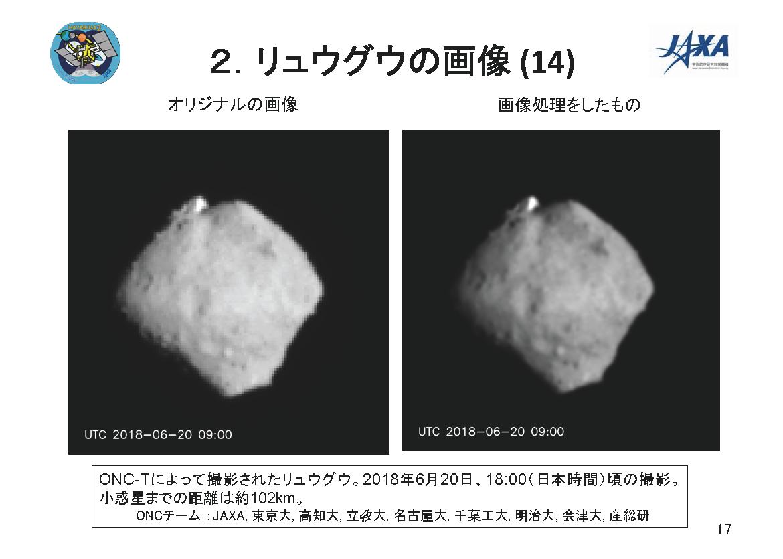 f:id:Imamura:20180621135305p:plain