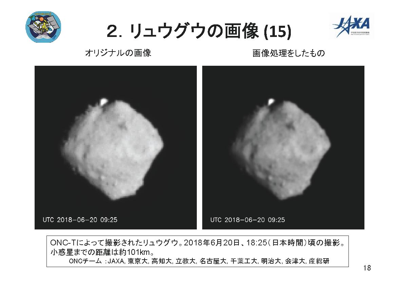 f:id:Imamura:20180621135306p:plain