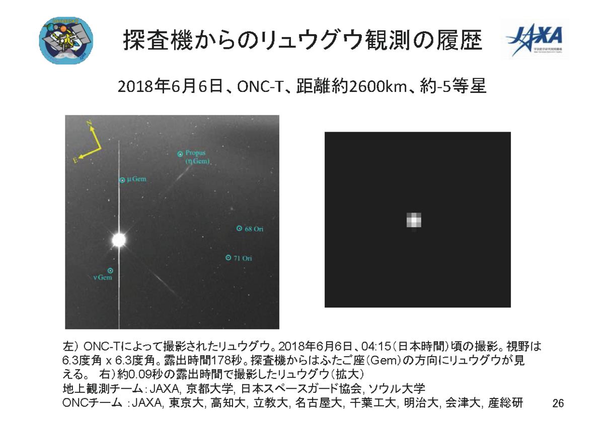 f:id:Imamura:20180621135314p:plain