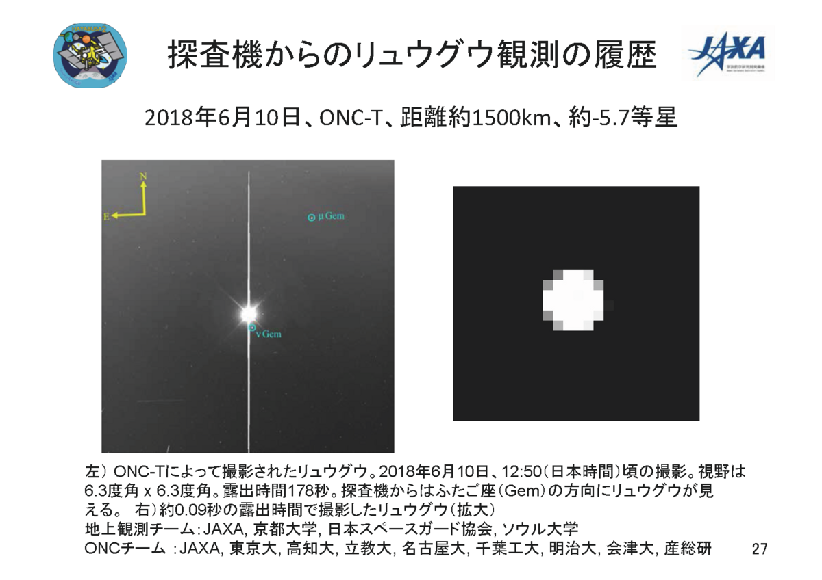 f:id:Imamura:20180621135315p:plain