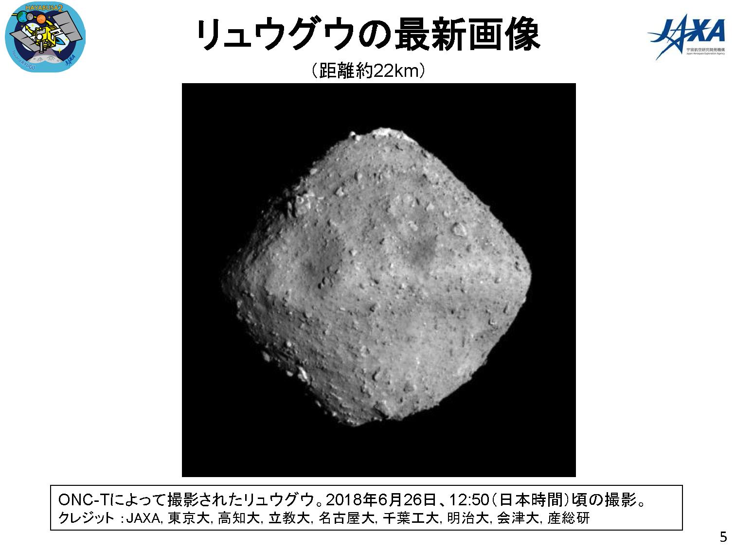 f:id:Imamura:20180627171834p:plain