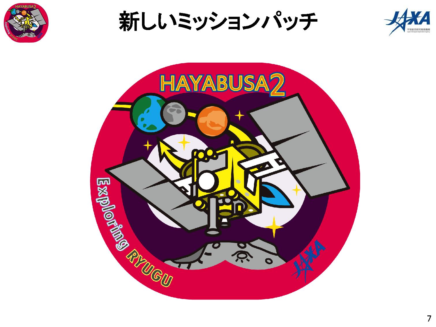 f:id:Imamura:20180627171836p:plain