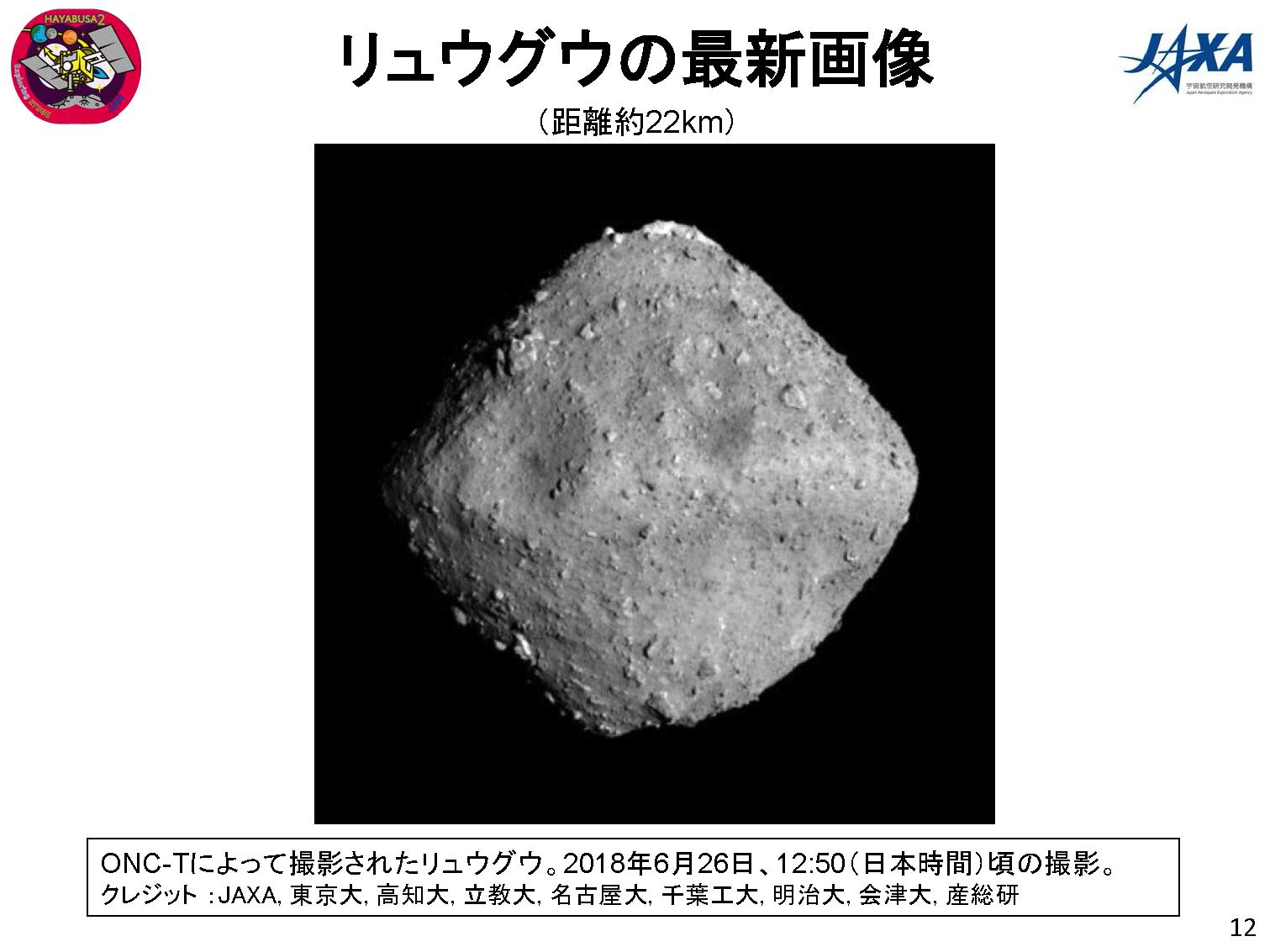f:id:Imamura:20180627171841p:plain