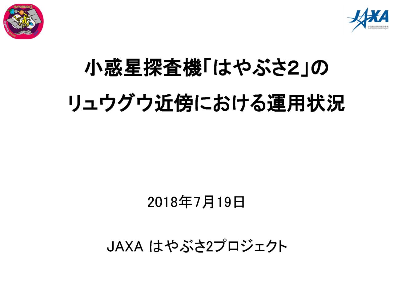 f:id:Imamura:20180719131656p:plain